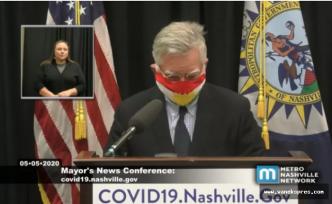 ABD'li başkan Kürdistan bayraklı maskeyle açıklama yaptı